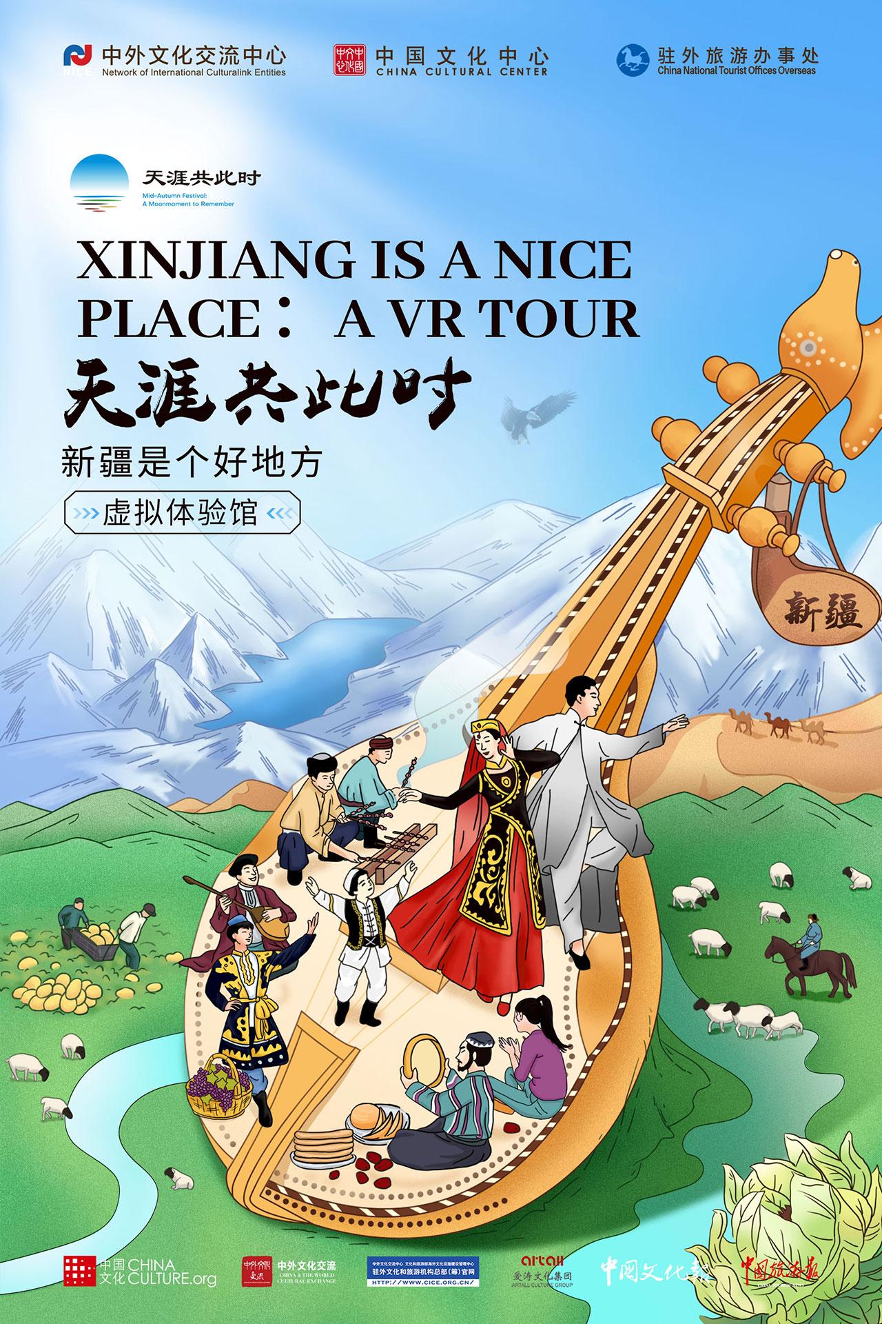xinjian2021
