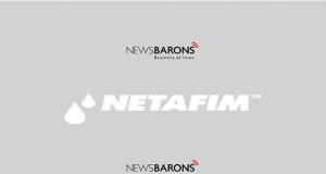 netafim-logo