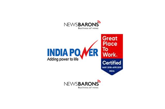 India-Power-Corporation logo