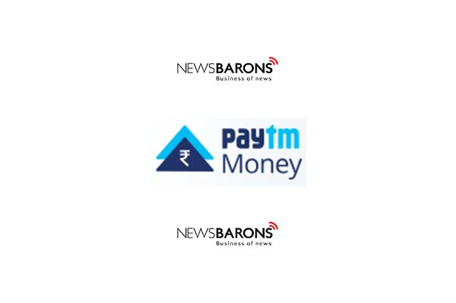 PaytmMoney logo