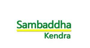 Sambaddha Kendra expansion news India