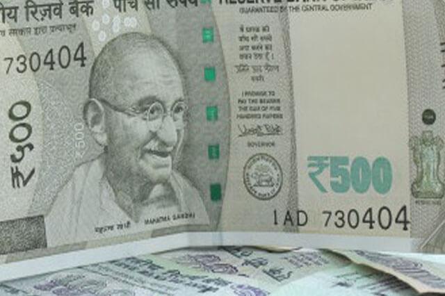 Fusion Microfinance fund raising news