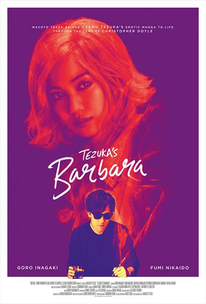 TEZUKA'S-BARBARA-Poster-