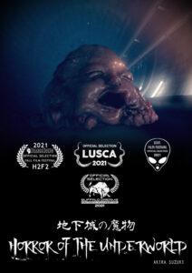 <strong> Horror of the Underwold </strong></br> Dir Akira Suzuki</br> Japan