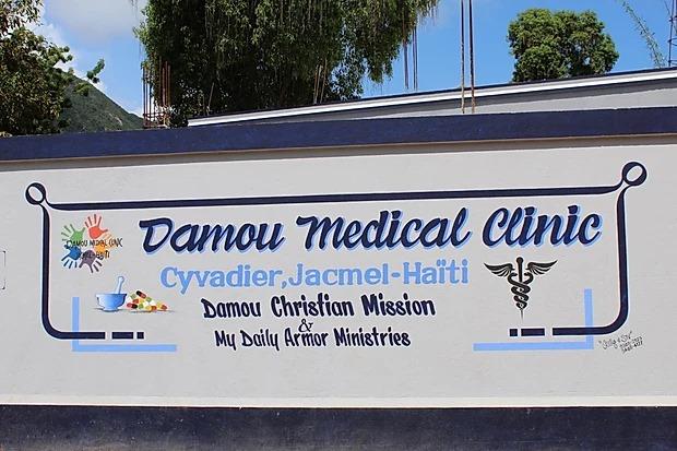 Damou Medical Clinic