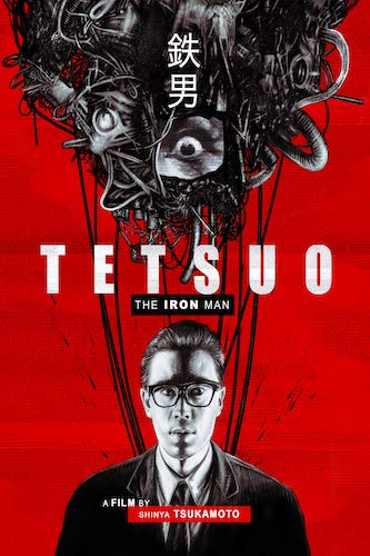 Tetsuo The Iron Man poster