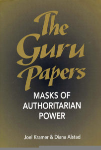 Guru-Papers-cover-642x484pixels-98.84k