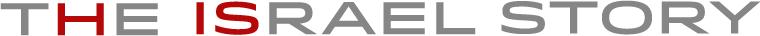 The Israel Story Header Logo