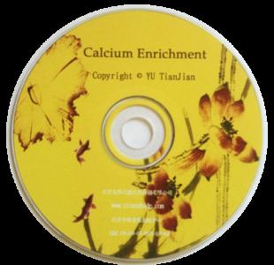 Calcium Enrichment