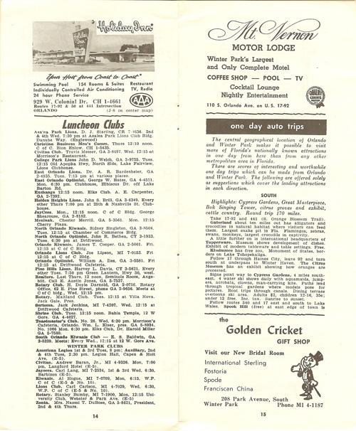 Orlando in the 1960s golden cricket
