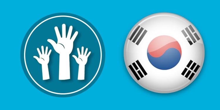 South Korea e-democracy