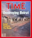 Israeli Provocations; Iranian Patience
