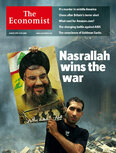 'Israel' is Politically and Militarily Paralyzed