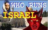 Who Owns Israel?