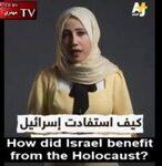 Netanyahu's Polish Nazi Heritage Showing as Israeli Civil War Erupts
