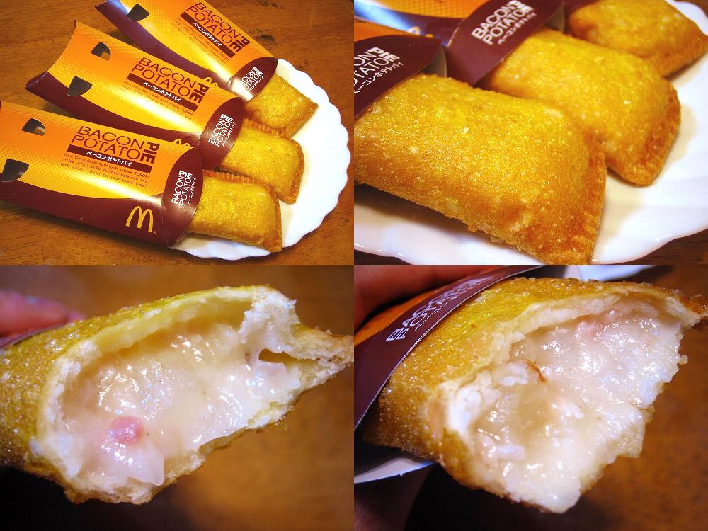 Bacon and Potato Pie