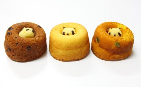 Kumagoron Donut