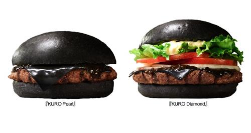 hijoshiki burger