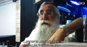 israeli-circumcizer