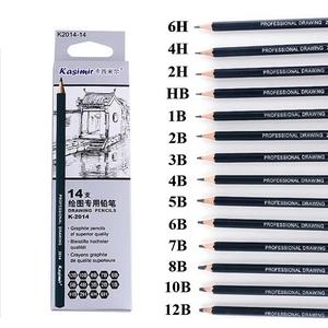 14Pcs Professional Drawing Pencil Set