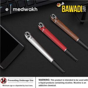 e-medwakh-device Dubai