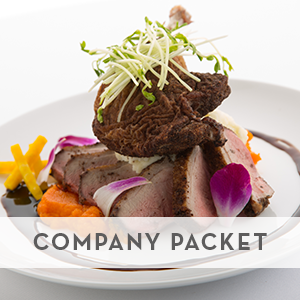 Jewell Events Catering - Company Packet