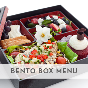 Jewell To Go - Bento Box Menu