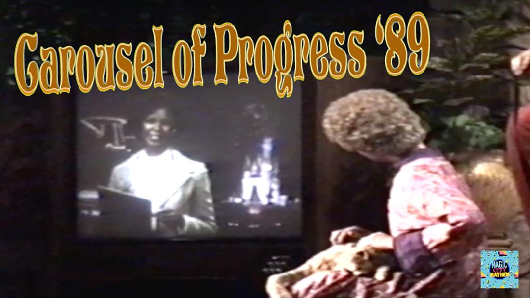 Carousel of Progress