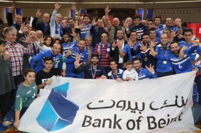 بطولة لبنان بكرة الصالات: بنك بيروت يستعيد اللقب ويرفع الكأس مرة ثالثة