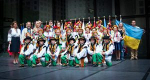 The Vyshyvanka School of Dance