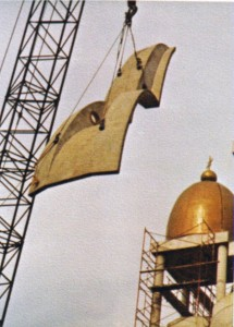 The main dome being assembled in 1977