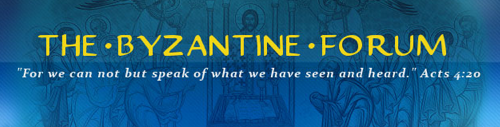 The Byzantine Catholic Forum, an online discussion space for Eastern Catholics.