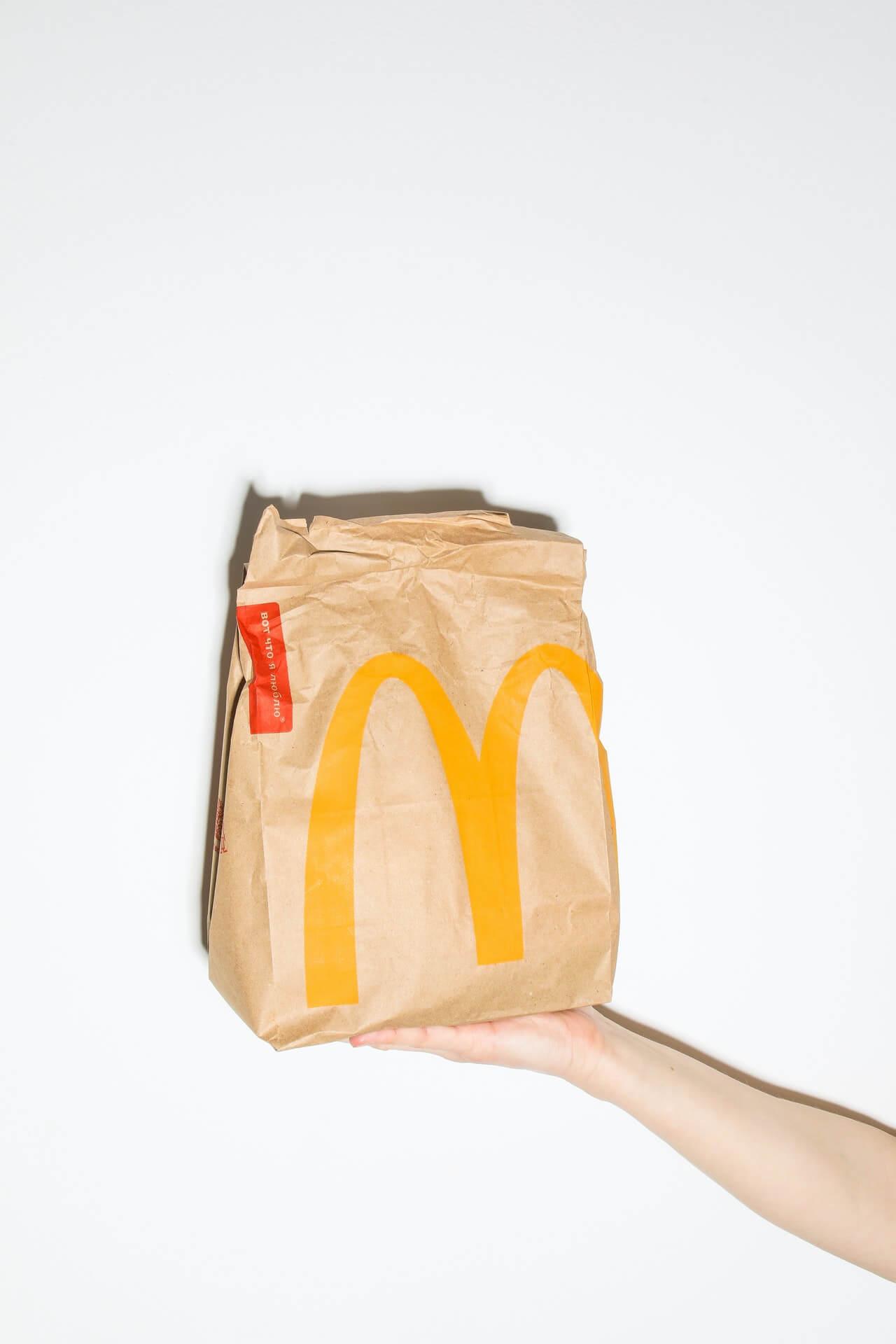 McDonald's China - food tech news in asia