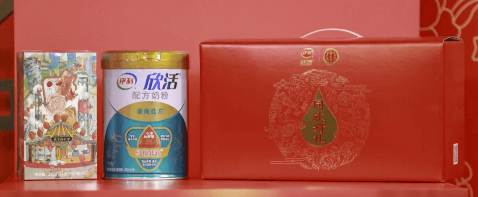 Yili's gift box of milk powder - food tech news in Asia