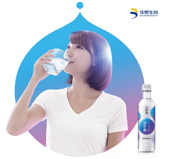 the first hyaluronic acid drinking water - food tech news in Asia
