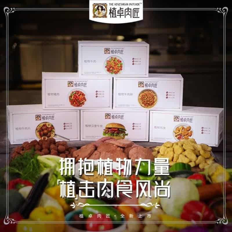 The Vegetarian Butcher in China - food tech news in Asia