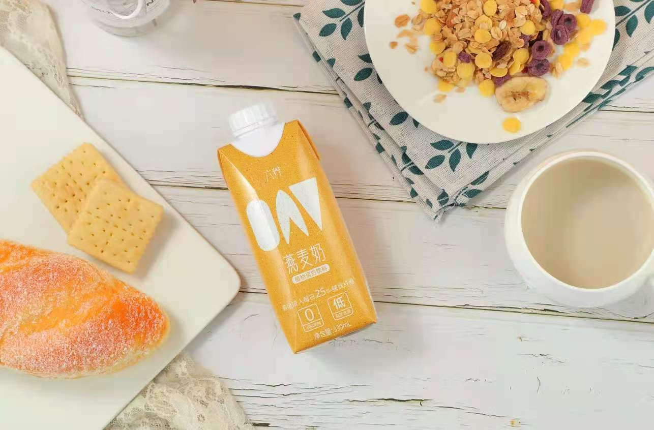 New plant-based brand Liuyang - food tech news in Asia