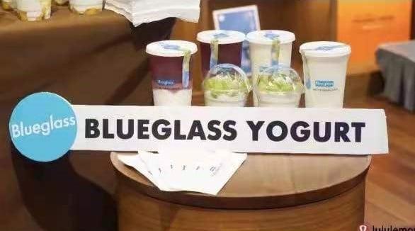 Blueglass yogurt raised funds - food tech news in Asia
