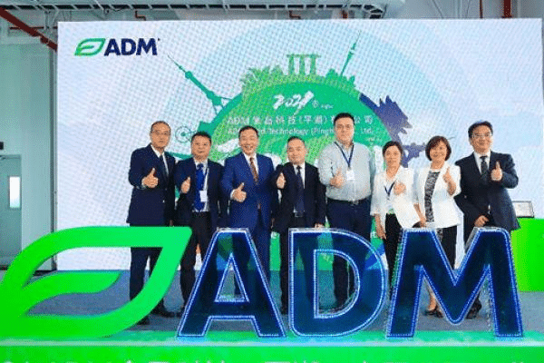ADM has a new facility in China - food tech news in Asia