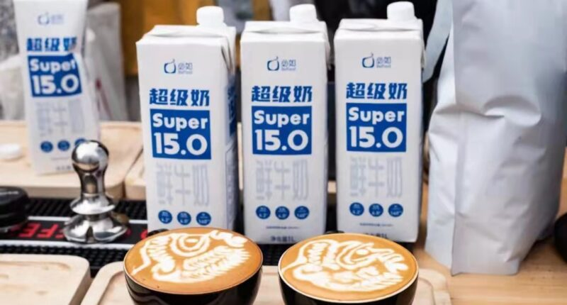 innovative dairy Eisbock got investment - food tech news in Asia