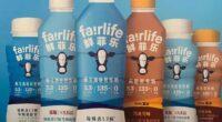 KeNiuLe Dairy - food tech news in Asia