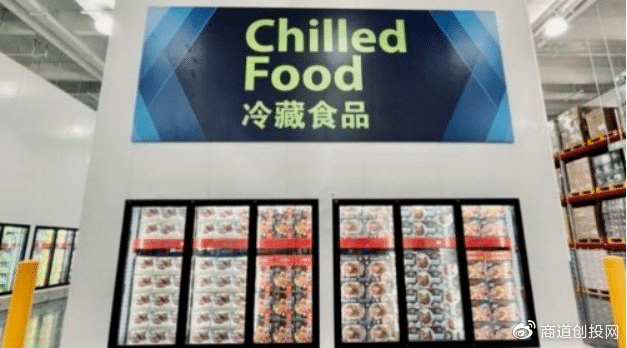 LiHe Flavor received round C - food tech news in Asia
