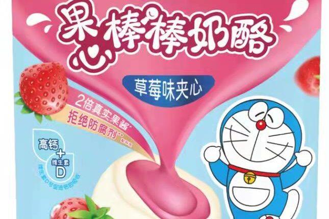 Cheese stick brand, Milkana - food tech news in Asia