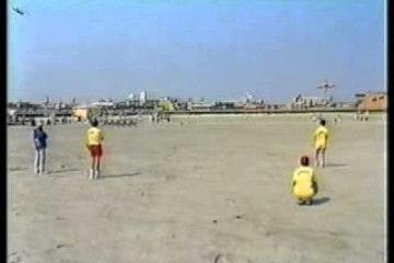 East Coast Stunt Kite Championships Wildwood 1988