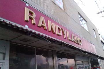 Randy's Retro Arcade is Back!!!