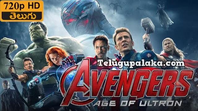 Avengers Age of Ultron (2015) Telugu Dubbed Movie
