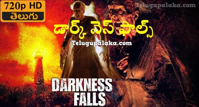 Darkness Falls (2003) Telugu Dubbed Movie