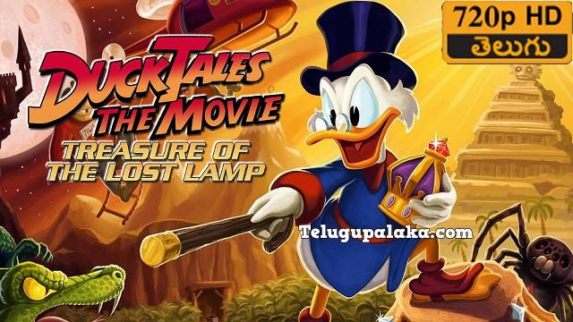 DuckTales The Movie Treasure of the Lost Lamp (1990) Telugu Dubbed Movie