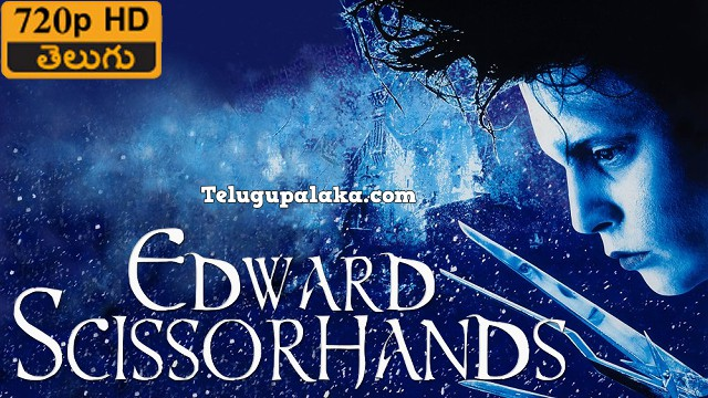Edward Scissorhands (1990) Telugu Dubbed Movie