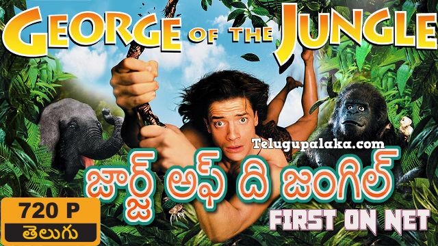 George of the Jungle (1997) Telugu Dubbed Movie